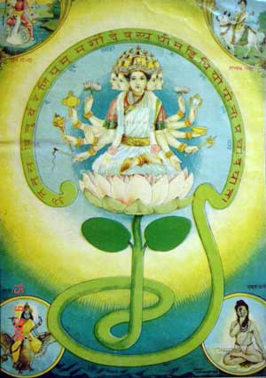 Gayatri mantra as Devi