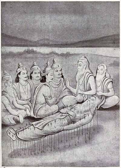 brhaspati yudhisthira
