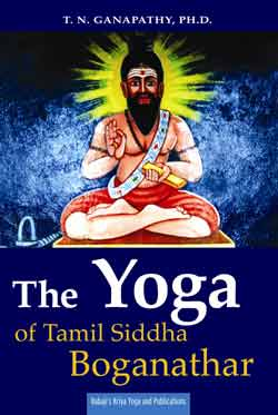 The Yoga of Boganathar volume 1
