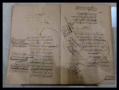 Allama-Muhammad-Iqbal manuscript
