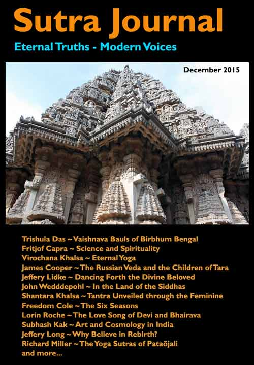 Sutra Journal Dec 2015 Cover